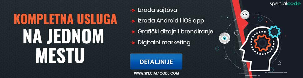 - Homepage ads -